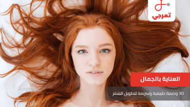 Photo of 20 وصفة طبيعية تساعد على تطويل الشعر وكثافته